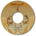 RAWA CD of patriotic songs
