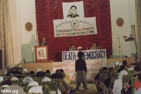 A scene from the function on Feb.4,1992