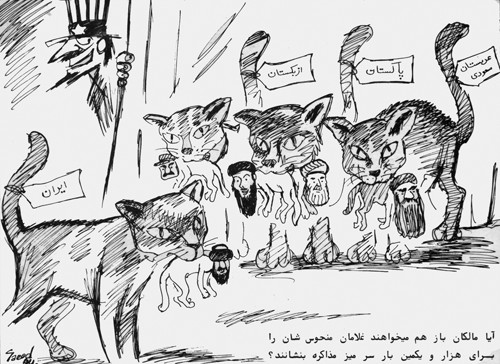 Cartoon: Iran, Pakistan, US, Uzbekistan, Saudi Arabia with their puppets in Afghanistan