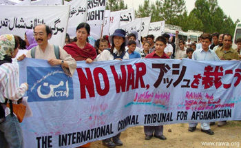 Japanese supporters of RAWA attended the demonstration on April 27 2004