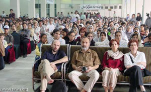 RAWA event on March 10, 2004 - Peshawar