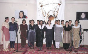 Students of RAWA presented patriotic songs in RAWA event on March 10, 2004 - Peshawar