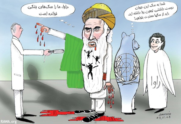 Sayyaf: RAWA called us dog!
