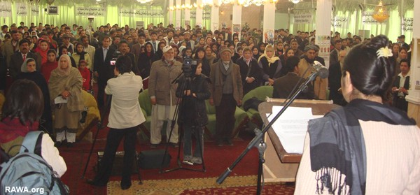 RAWA event in Kabul on March 9, 2007