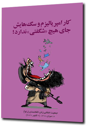 Click here to Download in Persian